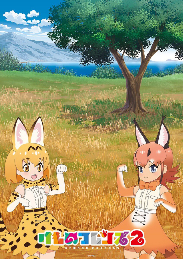 Serval returns as Kemono Friends Season 2 reveals new key visual