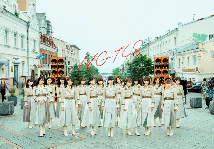 "NGT48 Announce Worldwide Release of 4th Single ""Sekai no Hito e"""