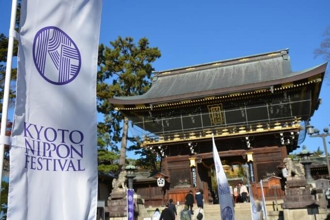 """Kyoto Nippon Festival 2018 Gets Collab. Feature with """"TouRabu"""" and Nogizaka46"""