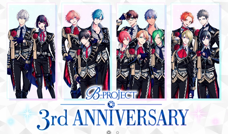 """""""B-Project"""" Announced 3rd Anniversary Special Shop Collab. with HMV Japan"""