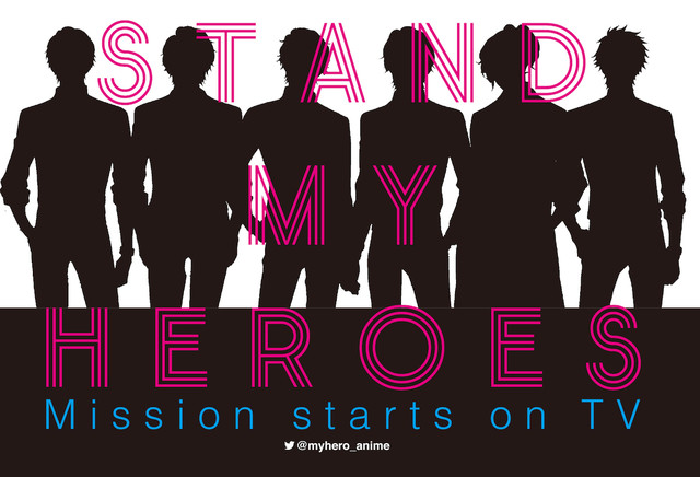 """Main Cast Visuals for Anti-Narcotics Bureau Anime """"Stand My Heroes"""" Revealed"""