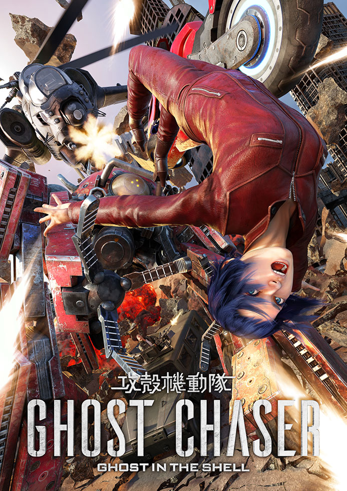 Production I.G. Produces new Ghost in the Shell VR attraction in Diver City, Odaiba