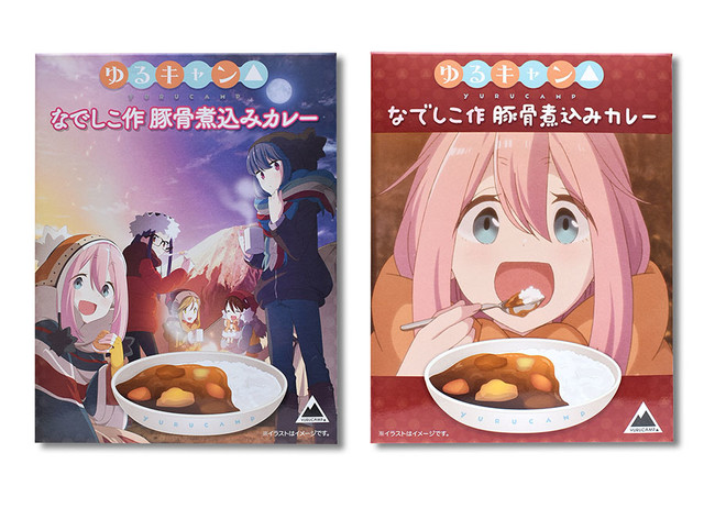 "Have a Cozy Winter with the ""Yuru Camp△"" Nadeshiko's Braised Pork Curry!"