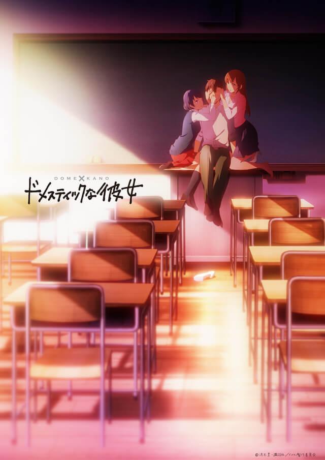 """Domestic na Kanojo"" Anime Adaptation Announced for January 2019!"