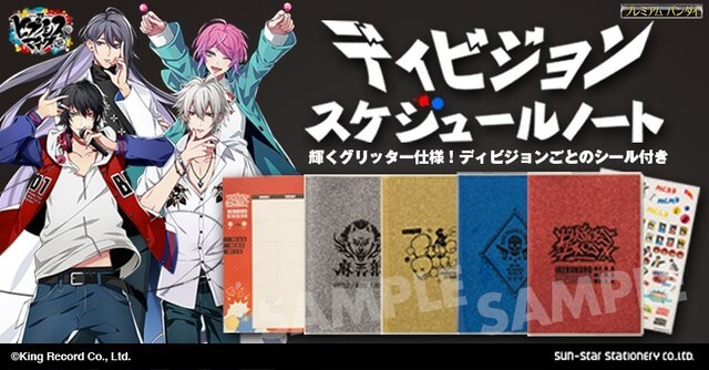 Pretend Your Life is in Order with the 2019 HypMic Planner