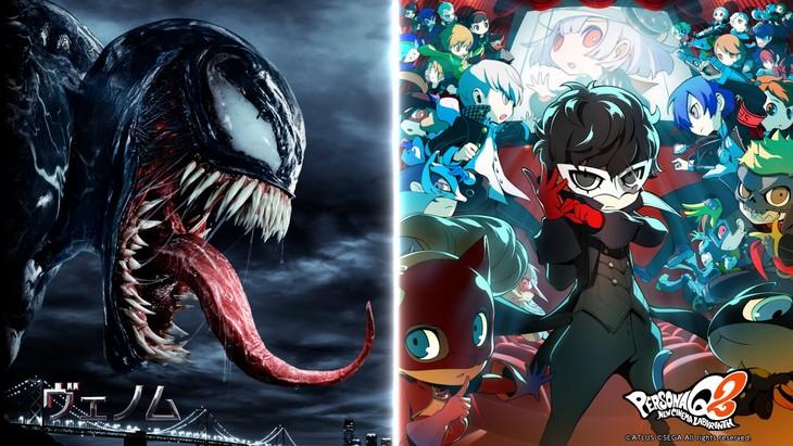 Persona 3 and 5 reveals collaboration with Marvel anti-hero film, Venom