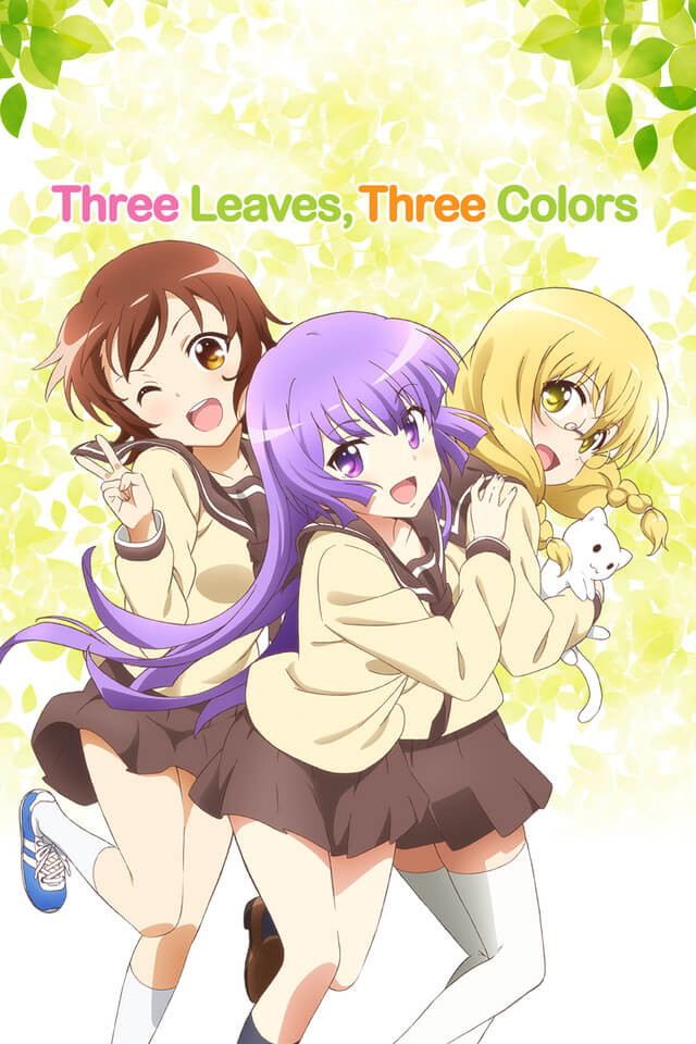 Three Leaves, Three Colors comedy manga is ending in two more chapters