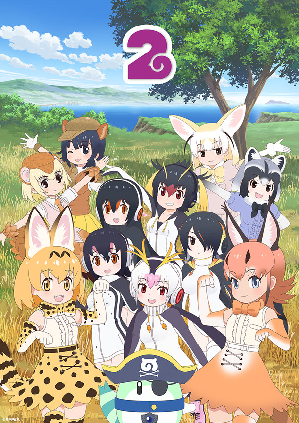 Kemono Friends Season 2 reveals exact release date and updated key visual