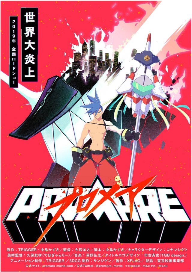 """New XFLAG×TRIGGER Anime """"Promare"""" Gets 2019 Theatrical Release"""