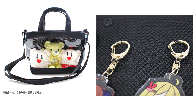 Go on a Date with your Favourite Plush with the Coade Ita-bag!