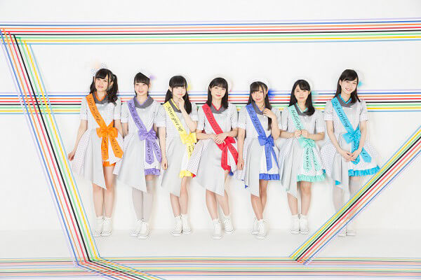 """WUG! to Release """"Wake Up, Best! MEMORIAL"""" Album January 2019"""