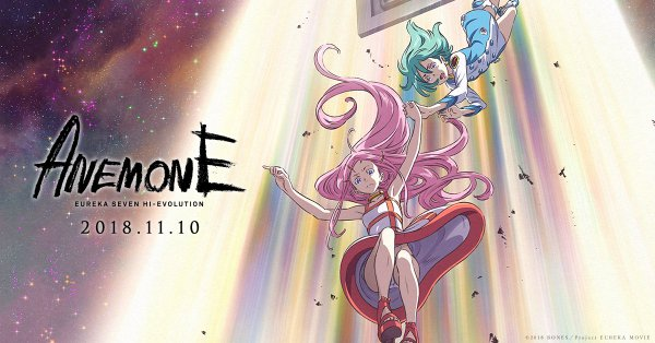 Keiji Fujiwara returns to Eureka Seven franchise for 2nd Hi-Evolution film, replaces late Kouji Tsujitani