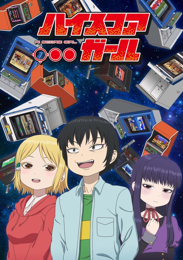 Hi Score Girl Extra Stage anime reveals new PV