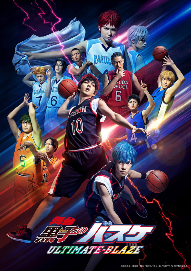 Kuroko no Basuke – Ultimate-Blaze 2.5D play reveals visual and full cast