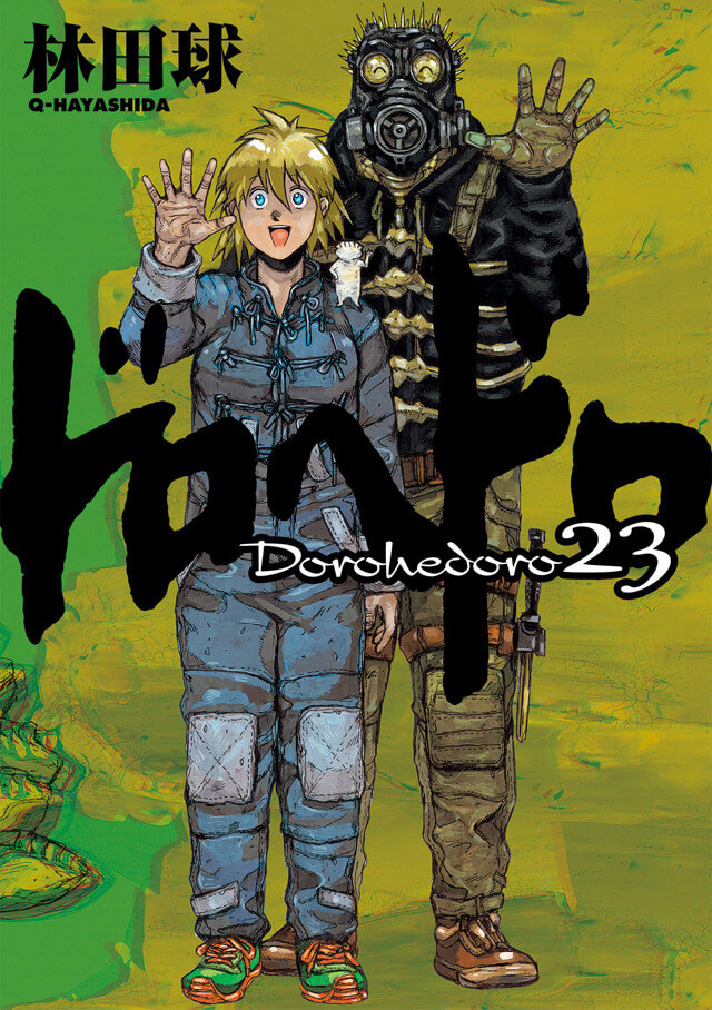 "TV Anime Adaptation for ""Dorohedoro"" Announced!"