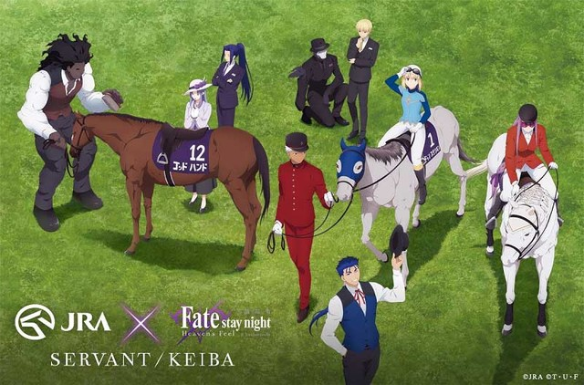 """""""『Fate/stay night [Heaven's Feel]』II. lost butterfly"""" Collaborates with JRA!"""