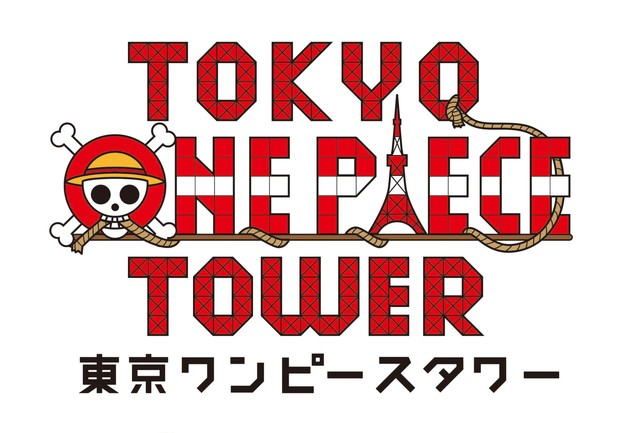 Tokyo One Piece Tower x Dazzle Image Theatre Starts January 2019