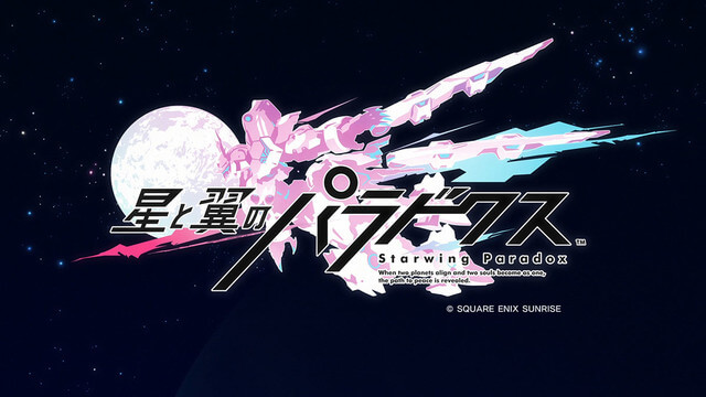"""Yoko Kanno and chelly Team Up for """"Starwing Paradox"""" Theme Song"""
