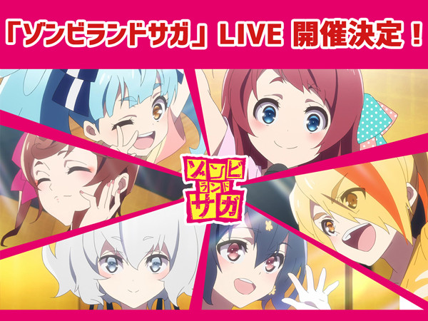 """Zombie Land Saga"" Group ""Franchouchou"" Holds First Live!"
