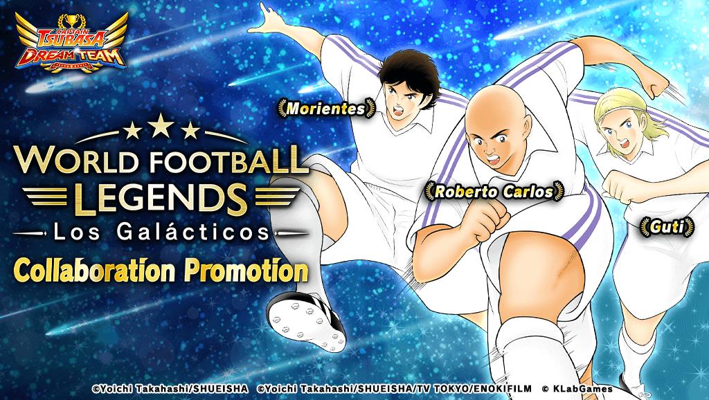 Captain Tsubasa: Dream Team game is adding real football stars like Roberto Carlos