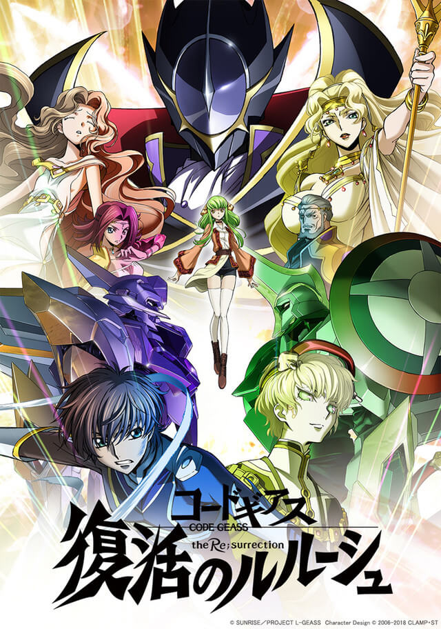 Code Geass producers confirm that Lelouch of the Re;Surrection is just Phase 1