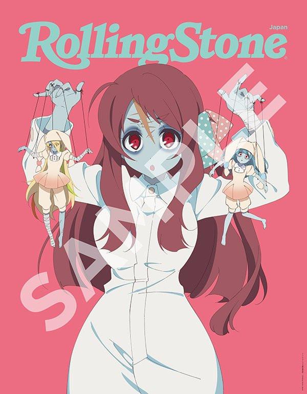Zombie Land Saga's Franchuchu graces Rolling Stone Magazine Japan