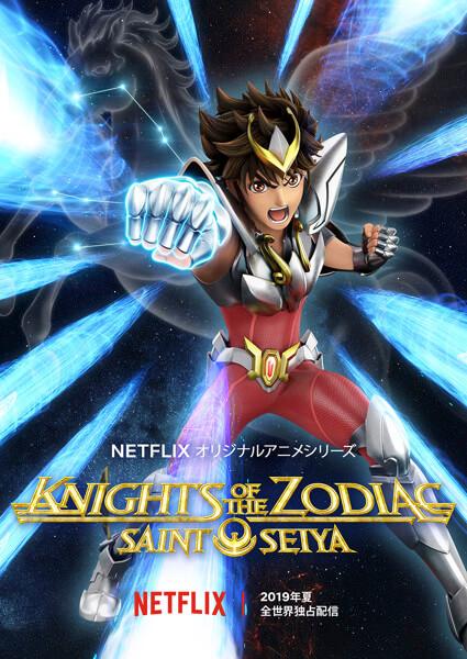 Netflix's Saint Seiya: Knights of the Zodiac TV anime reveals new trailer