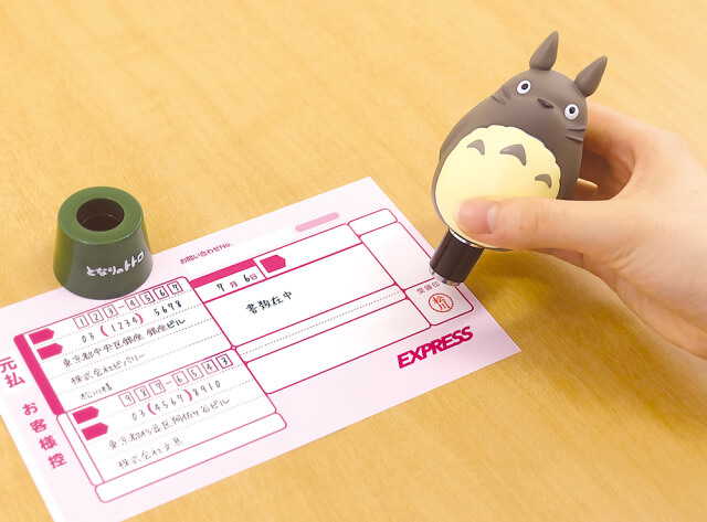 Ghibli characters get own adorable hanko stamps