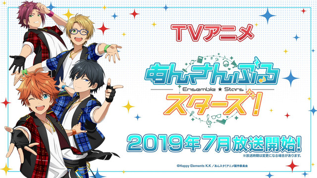"""Ensemble Stars!"" Anime Slated for Broadcast July 2019!"