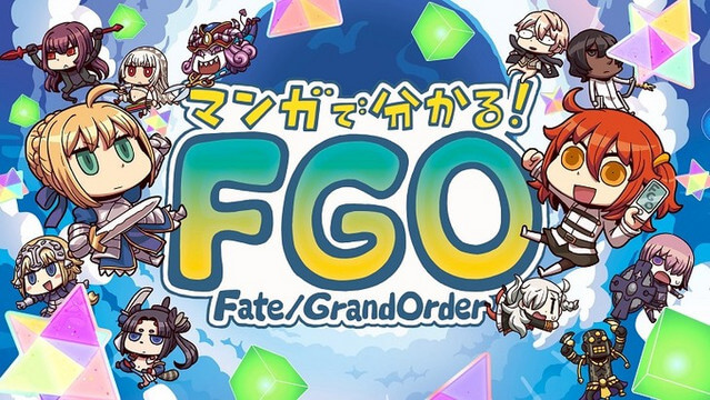 Learning with Manga! FGO gets a TV anime adaptation