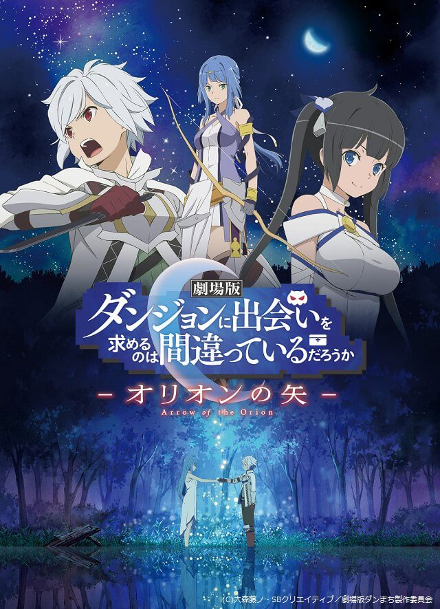DanMachi film to hit Southeast Asia! SG, ID, TH, PH, and MAL confirmed