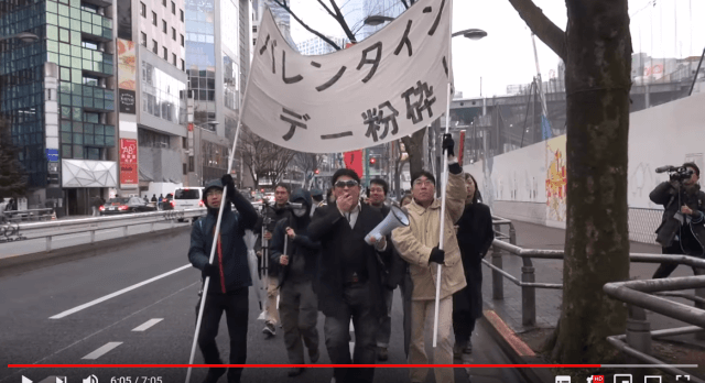 Anti-Valentine's Day protest by 'Revolutionary Alliance of Unpopular Men' sparks in Tokyo