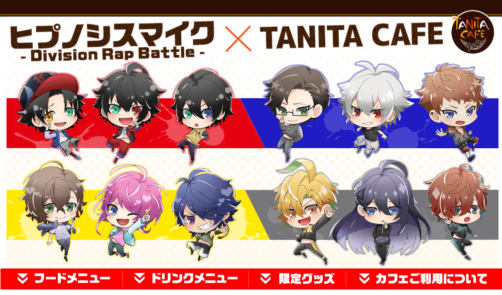 Hypnosis Mic Collaboration cafe tampered with goods, issues apology