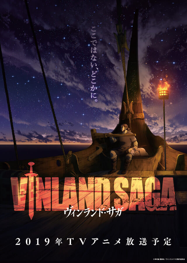 Vinland Saga reveals very first PV and new key visual