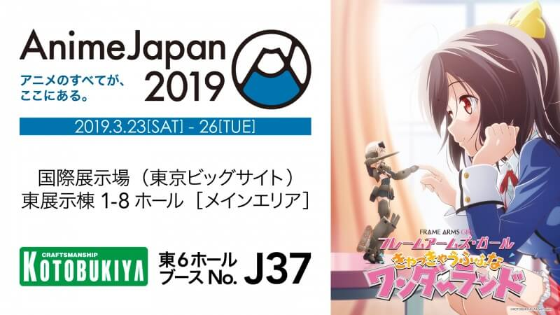 Kotobukiya @ Anime Japan 2019