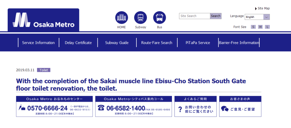 Have you heard of the Sakai Muscle Line??