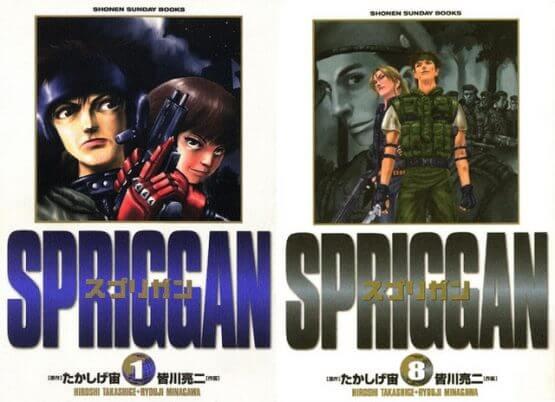 Classic manga series, Spriggan, gets a Netflix anime