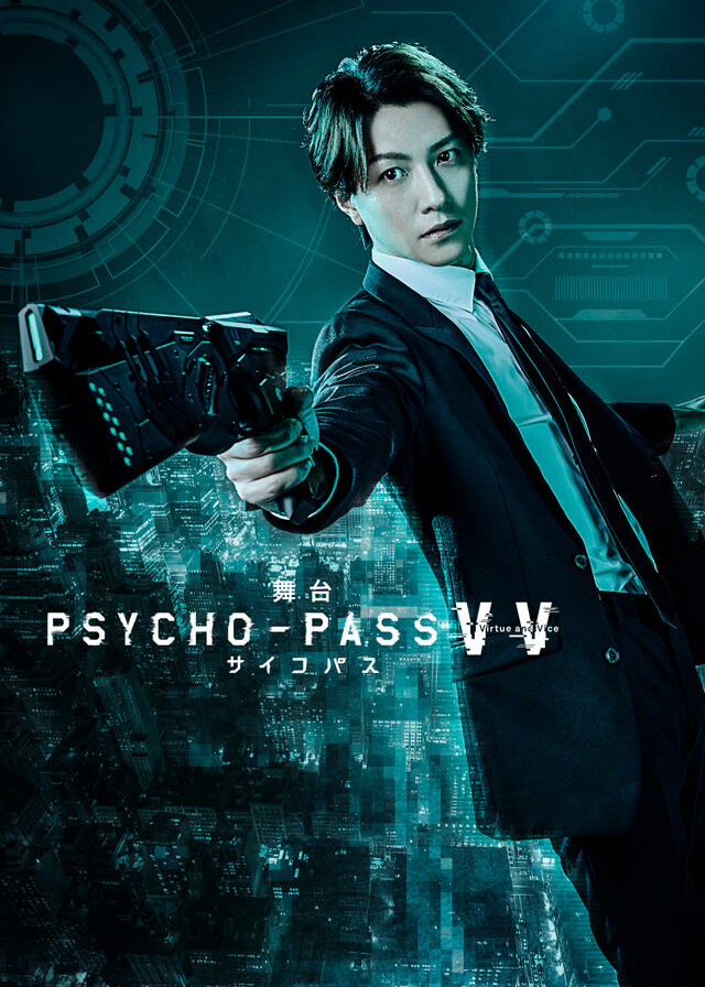 Kana Hanzawa, Yoshiko Sakakibara, Noriko Hidaka to reprise voice roles for Psycho-Pass stage play