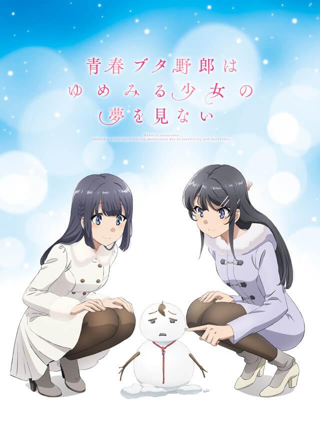Seishun Buta Yarou sequel anime film reveals new trailer