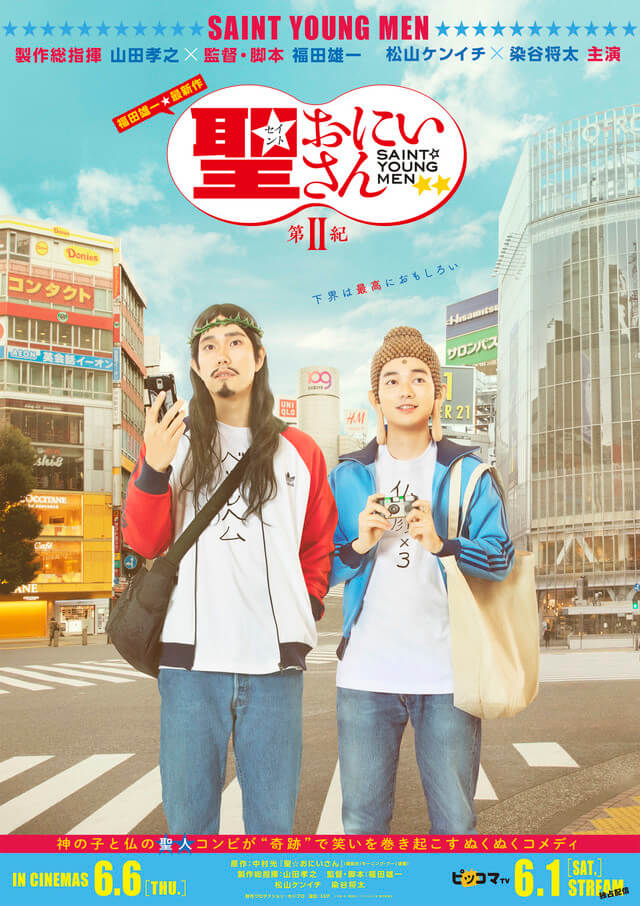 Live-action Saint Young Men Season 2's new PV and visual revealed