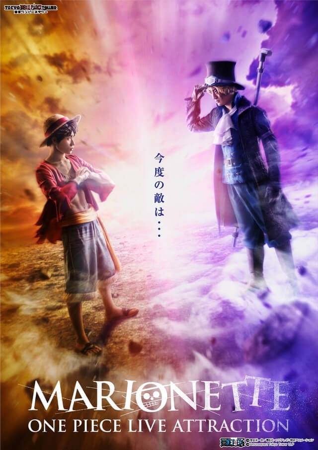 Sabo joins Tokyo One Piece Tower's live-action attraction