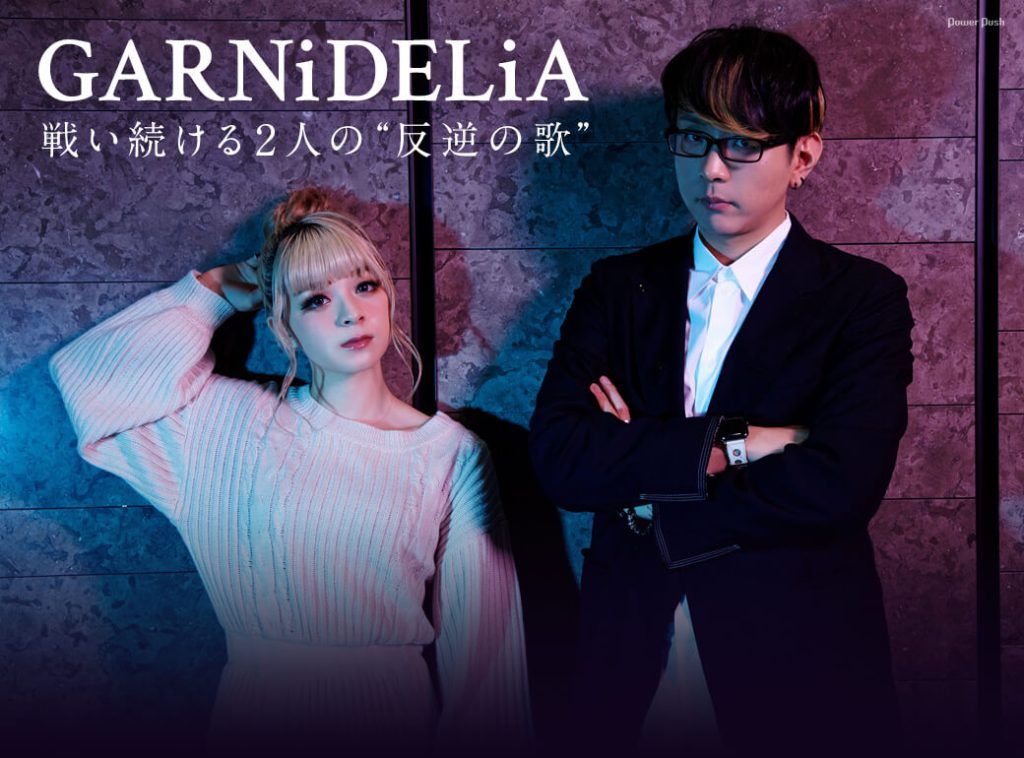 GARNiDELiA Interview – REBEL FLAG Part 4