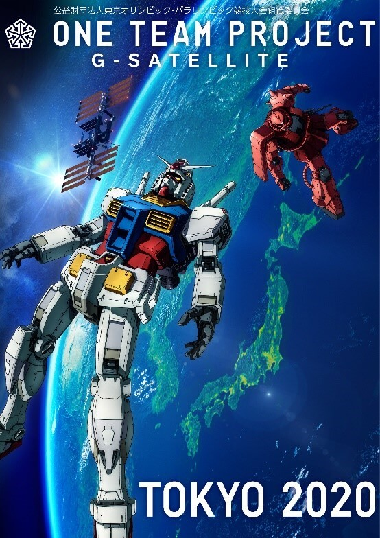 Japanese space agency plans to launch GunPla into space for the Tokyo 2020 Olympics