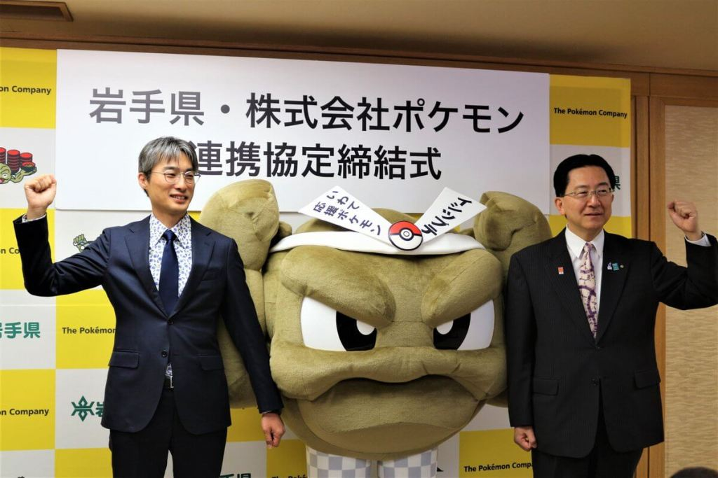 Geodude is now the mascot of Iwate Prefecture