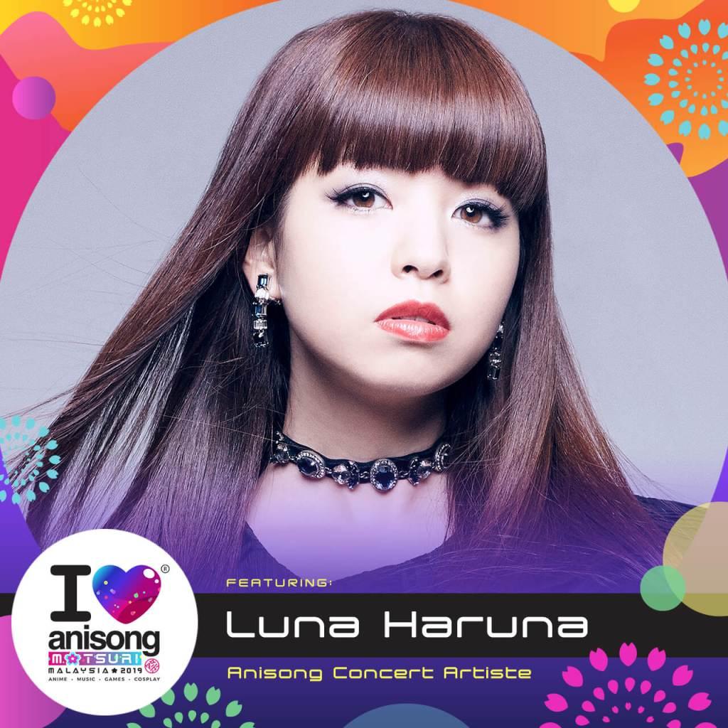 ILA Matsuri Malaysia 2019 Pre-Interview: Luna Haruna
