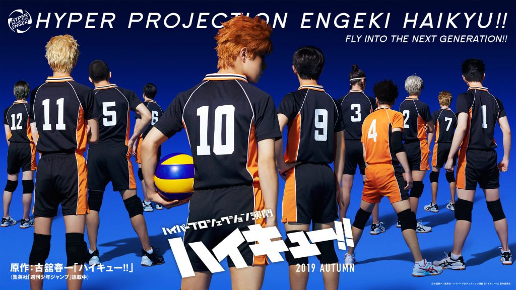 Haikyuu! getting an 8th 2.5D play