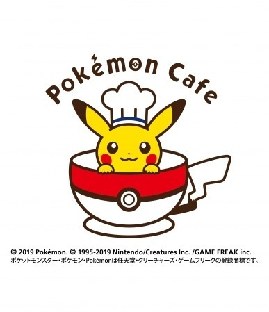Permanent Pokemon Cafe to open in Osaka
