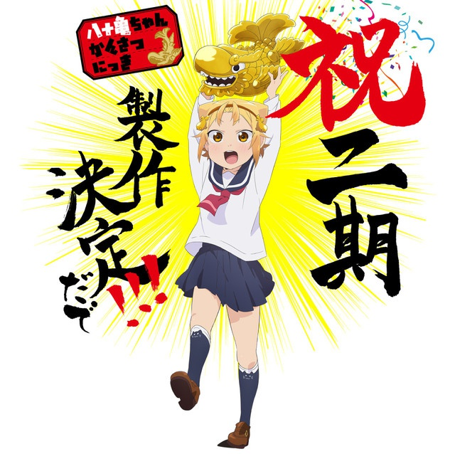 Yatogame-chan Kansatsu Nikki TV anime gets a second season