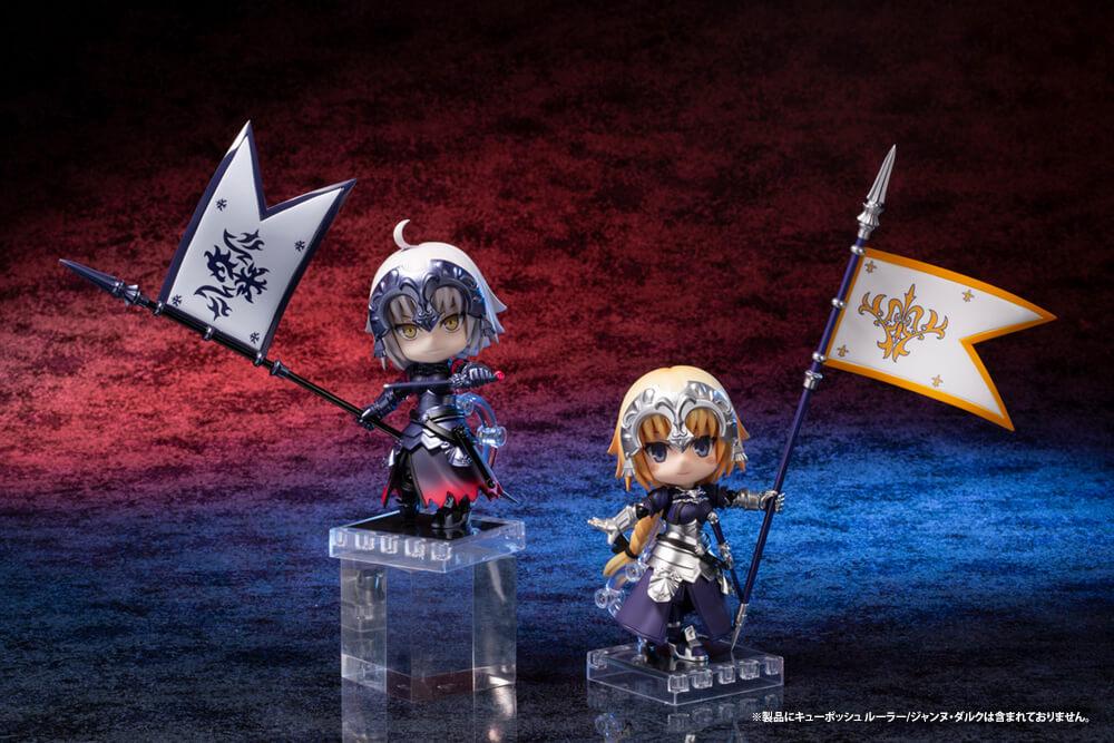 Kotobukiya is releasing Cu-poche Jeanne d'Arcs!