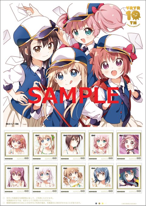 YuruYuri gets official stamp set from Japan Post to celebrate 10th anniversary